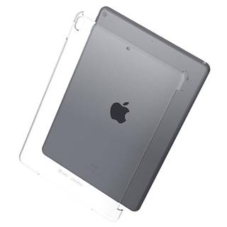 """Kryt  Pipetto na Apple iPad Air 10.5"""""""